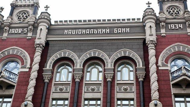 В НБУ попередили про активізацію шахрайств з банківськими картками