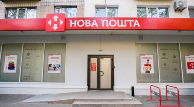 «Нова пошта» повідомила про тиск з боку ДФС