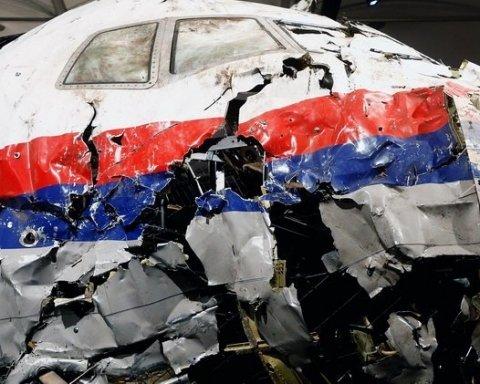 Розслідування катастрофи MH-17: у справі стався важливий поворот