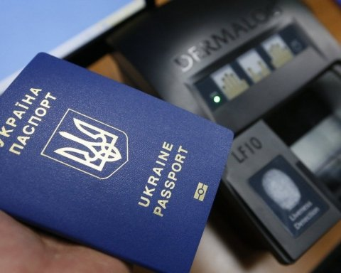 Україна отримала безвіз ще з однією країною