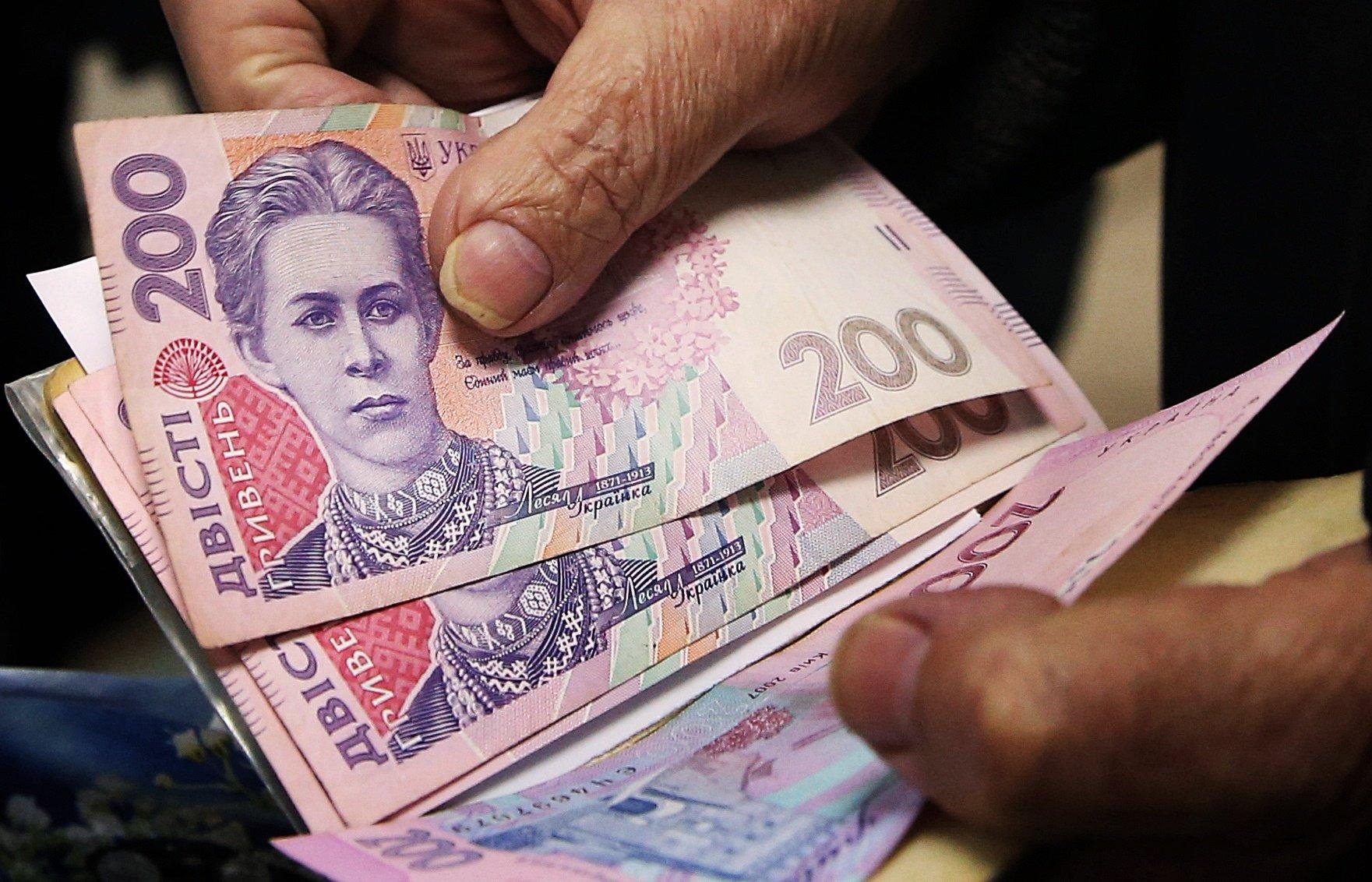 Пенсия в украине по новому закону в 2017 году