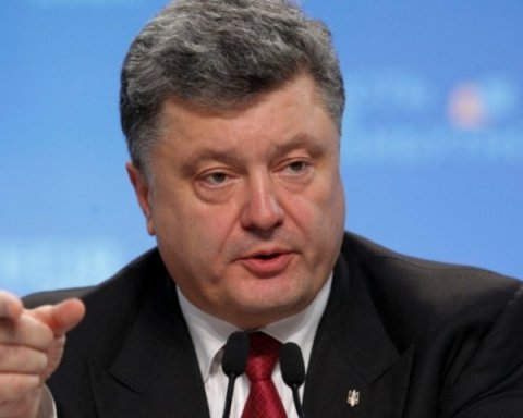 Порошенко оценил роль миротворцев для прекращения войны на Донбассе.