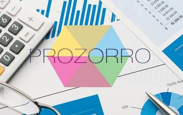 Сайт ProZorro перестав працювати