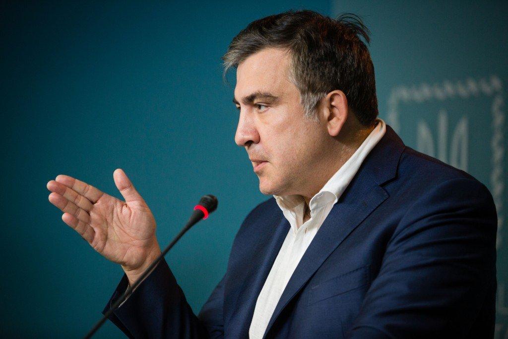 Мін'юст України відмовився реєструвати партію Саакашвілі