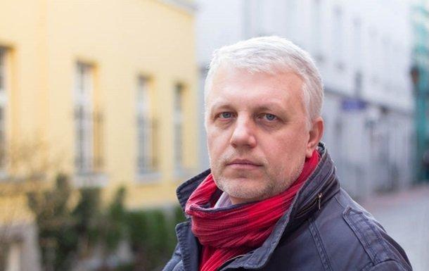 У МВС назвали чергову «основну версію» вбивства Павла Шеремета