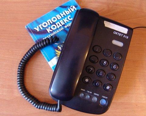 Киевлян предупреждают о новых случаях «телефонного» мошенничества: что нужно знать