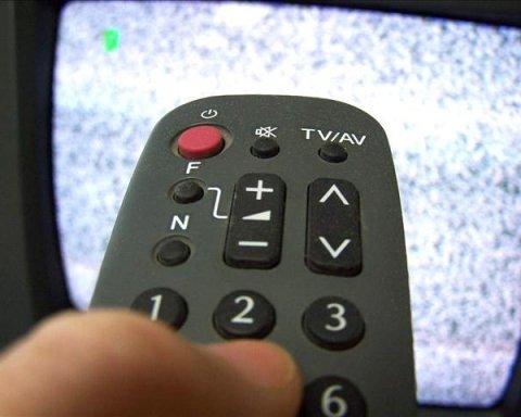 Суд заборонив вимкнення аналогового телебачення в Україні