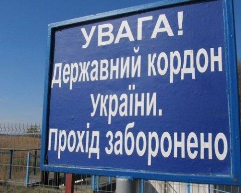 Україна заблокувала транзит вантажів в Придністров'я
