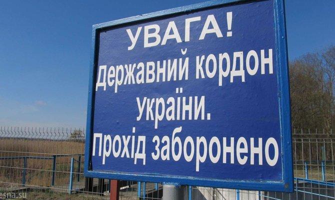 Украина заблокировала транзит грузов в Приднестровье