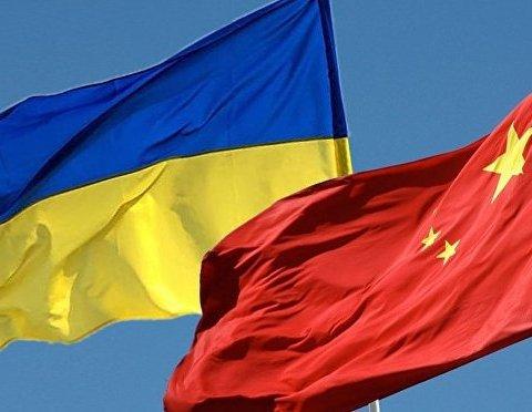 Китай ждет начала переговоров о безвизе и ЗСТ с Украиной