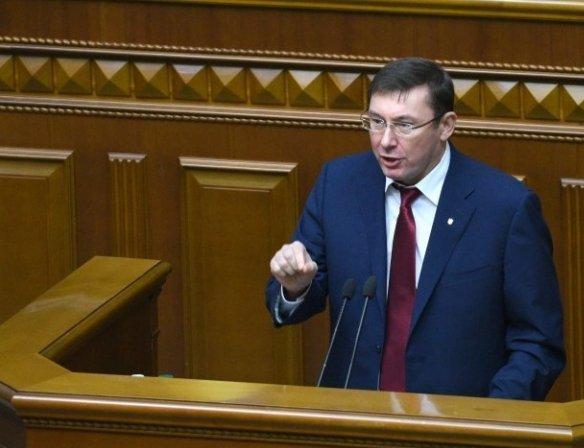 Луценко назвав своє головне досягнення на посаді Генпрокурора – онлайн-трансляція