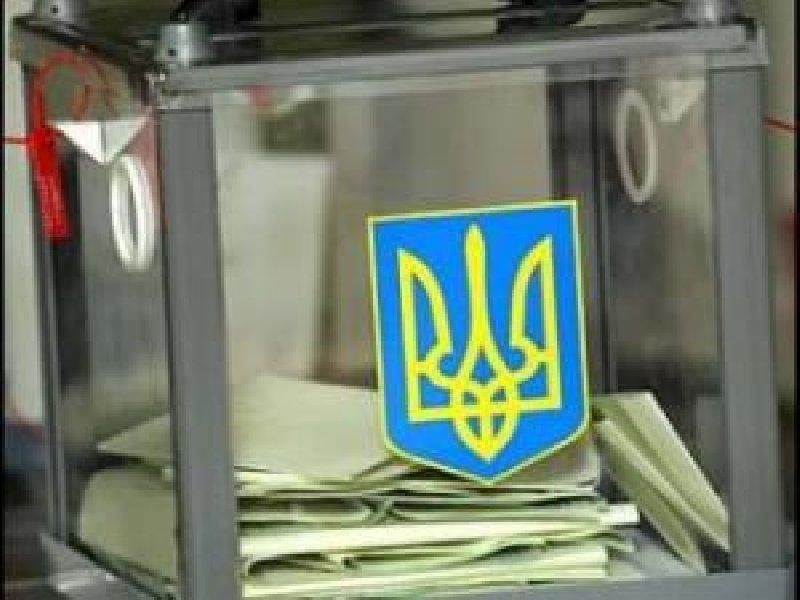 ЦВК оприлюднила офіційні результати виборів в об'єднаних територіальних громадах