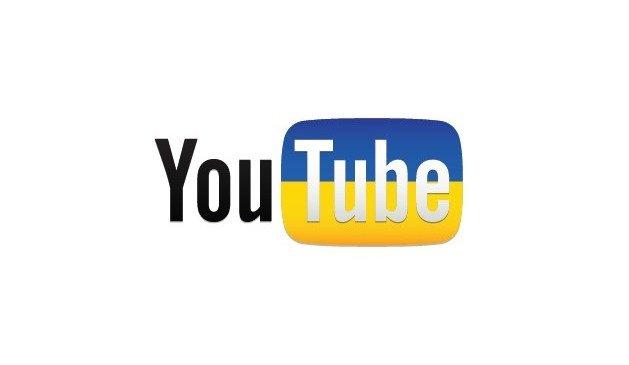 Трафік YouTube в Україні стрімко зріс