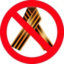 Віднині тільки на колорадських жуках: Рада заборонила «георгіївську стрічку»