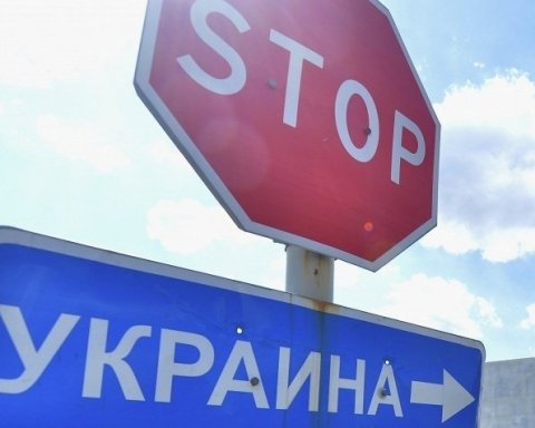 Обмеження на в'їзд росіянам в Україну: у Кабміні підтримали важливу ідею