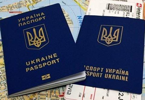 «Чорний список» безвіза: що потрібно знати українцю