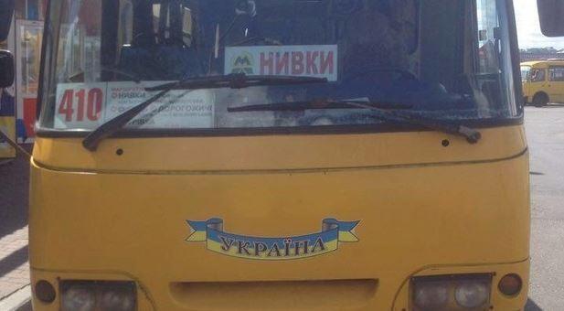 Подруга потерпілого: Водій маршрутки уКиєві поранив бійця АТО