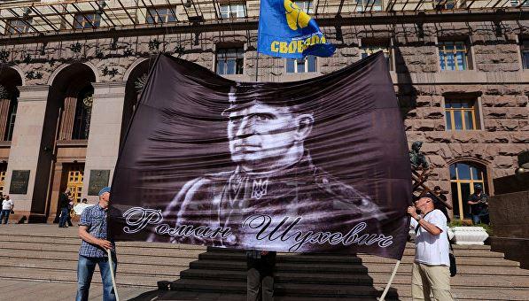 Стало известно, почему в Киеве не будет проспекта Романа Шухевича