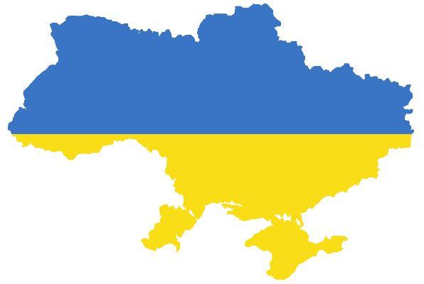 У Казахстані вирізали з карти України частину її території