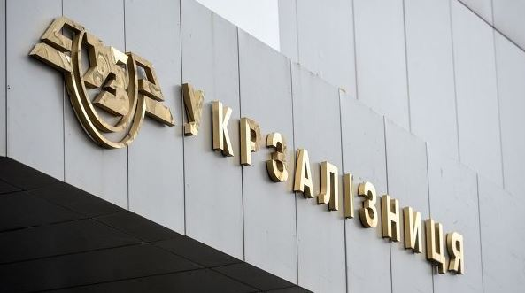 У Луценко жестко взялись за «Укрзализныцю»