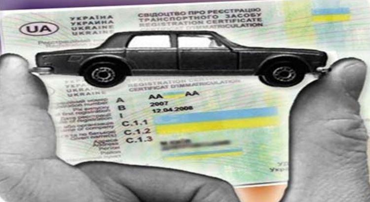 Кубив начинает «войну» с Аваковым за автомобили и права