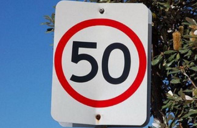 Обмеження швидкості у населених пунктах почало діяти: що потрібно знати водіям