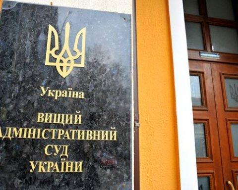 ВАСУ виніс вердикт щодо відміни блокування ВКонтакте