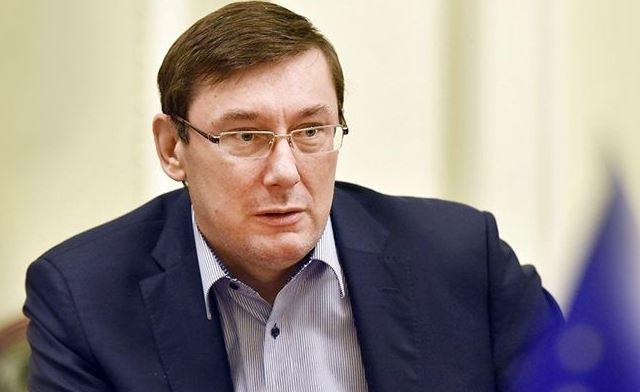 """Луценко повідомив про """"великий улов"""": арештовані посібники РФ"""