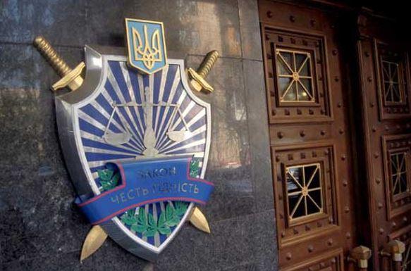 У Луценка повідомили про ліквідацію великого фінансового каналу в «ДНР»