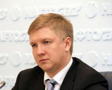 У Нафтогазі розповіли, коли будуть готові закуповувати газ у Газпрома