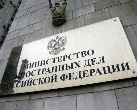 Росія відповіла Естонії на дипломатичне вигнання