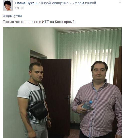 Кабинет интернет-издания «Страна.ua» обыскивают работники СБУ