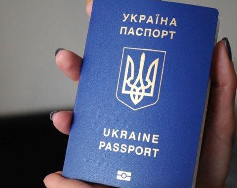 Пограничники сообщили, будут ли арестовывать крымчан при получении «биометрики»
