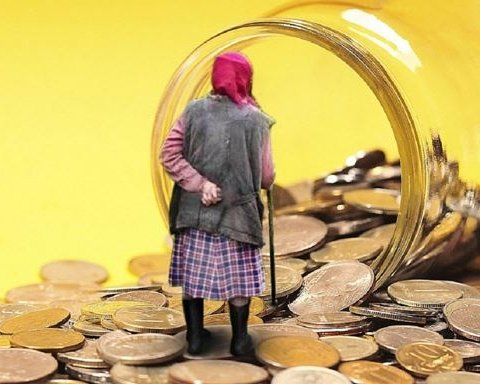 Украинцам рассказали, сколько можно сэкономить до пенсии