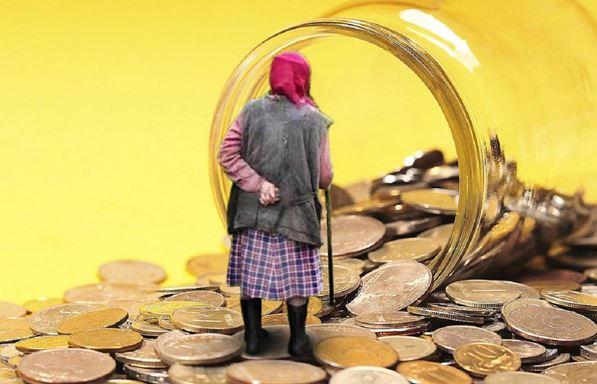 Накопительный уровень пенсионной системы
