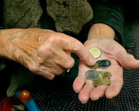 Пенсионную реформу в Украине ожидают существенные изменения