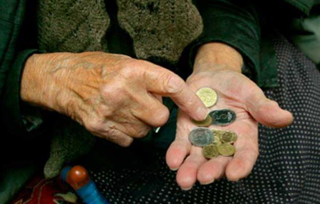 Кабмін осучаснить пенсії заднім числом— Розенко