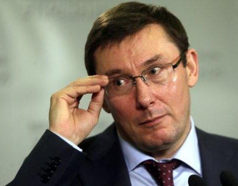 Луценко похвалился разоблачением топового взяточника