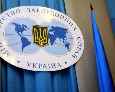 МЗС України виступило із заявою у відповідь на ядерні випробування КНДР
