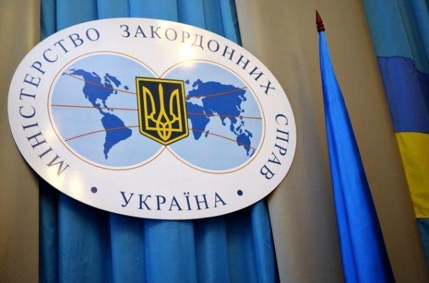 В МИД Украины отреагировали на теракт в посольстве США
