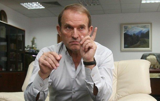 В ОУН розповіли про «націоналіста» Медведчука