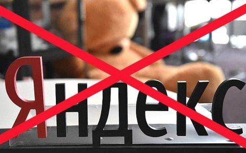 Грицак розповів про вельми цікаві знахідки СБУ в офісі «Яндекса»
