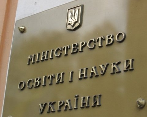 Система фінансування ВНЗ повинна бути змінена – Міносвіти