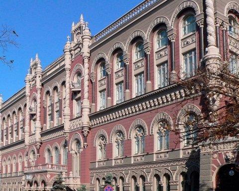 """В Україні з'явиться нова """"двадцятка"""": названо дату"""