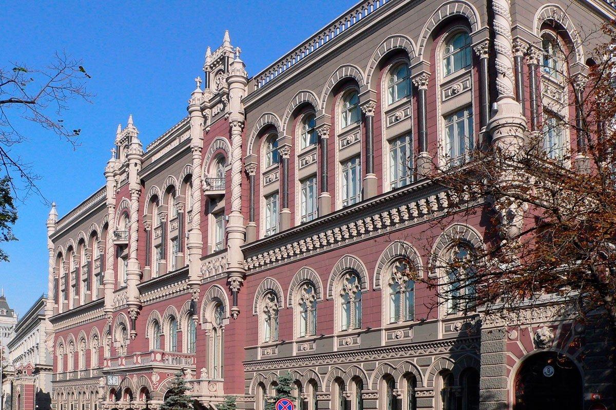 Нацбанк заборонив переказ коштів нарахунки санкційних російських компаній