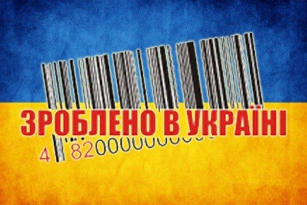 Нардепи просять Європарламент надати додаткові пільги українським товарам