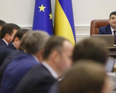 Украина разорвала соглашение об экономическом сотрудничестве с РФ
