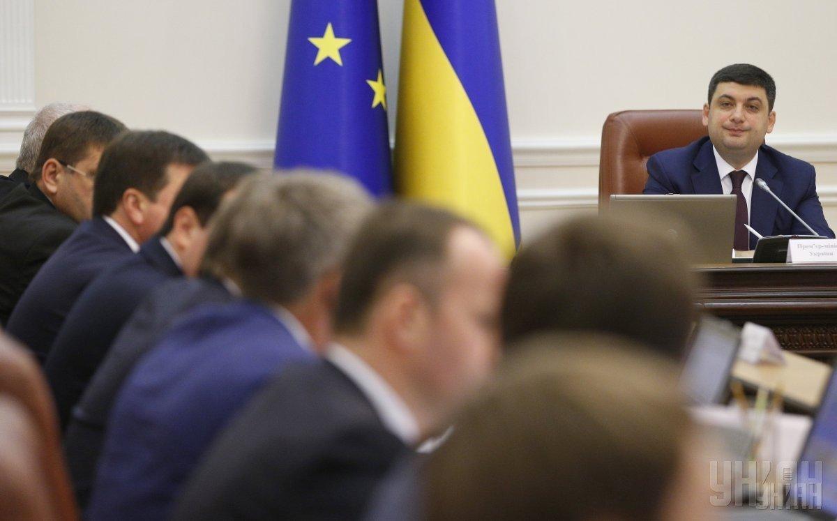 Вгосударстве Украина запустят концерн поразвитию космических ивоенных технологий