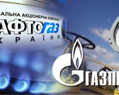 »Газпром» выдвинул Украине ультиматум по транзиту газа