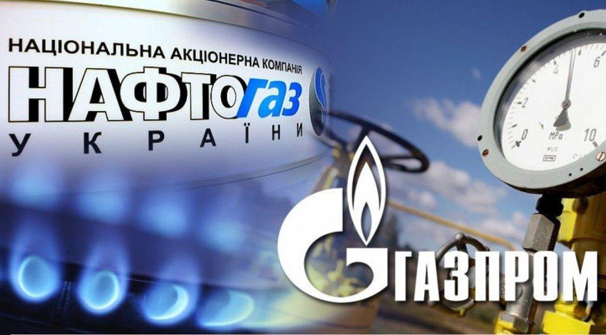 """Нова газова війна: """"Газпром"""" розриває контракти на поставку і транзит газу з НАК """"Нафтогаз України"""""""